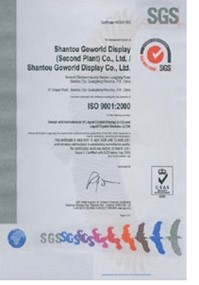Orient Display: Example of ISO9001 Certification
